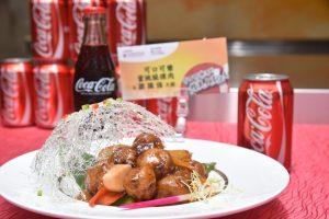 20160526_CocaCola_ (31)