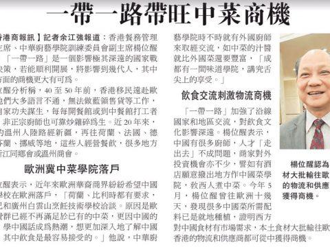 20160616_Newspaper