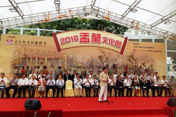 20160812_YuLanCulturalFestival (2)