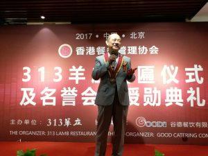 20170622_BeijingTrip (10)