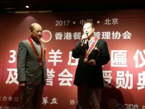 20170622_BeijingTrip (3)