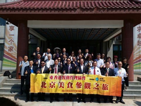 20170625_Beijing_1 (5)