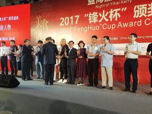 20170625_Beijing_2 (12)