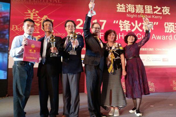 20170625_Beijing_2 (14)