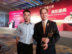 20170625_Beijing_2 (3)