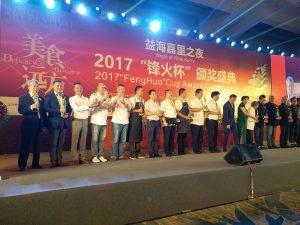 20170625_Beijing_2 (4)