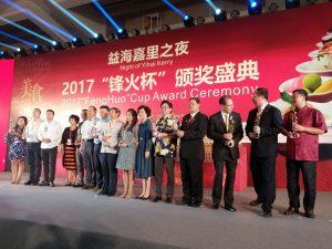20170625_Beijing_2 (5)