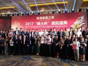 20170625_Beijing_2 (8)