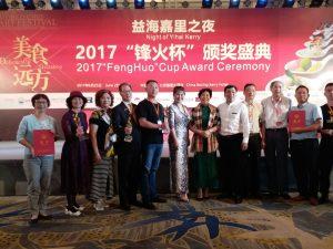 20170625_Beijing_2 (9)