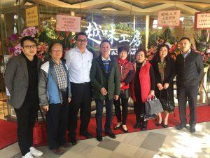 20171211_NganLong (7)