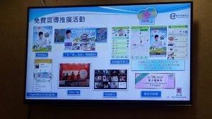 20180202_有營食肆 (3)