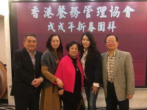 20180222_CNY (21)