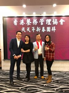 20180222_CNY (27)
