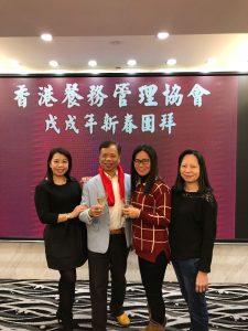 20180222_CNY (3)