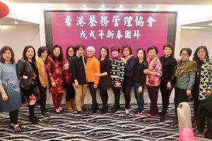 20180222_CNY (6)