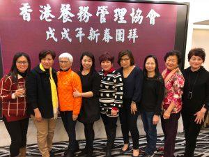 20180222_CNY (9)