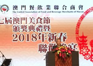 20180322_Macau (10)