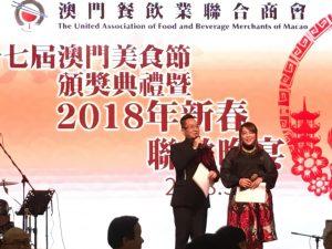 20180322_Macau (9)