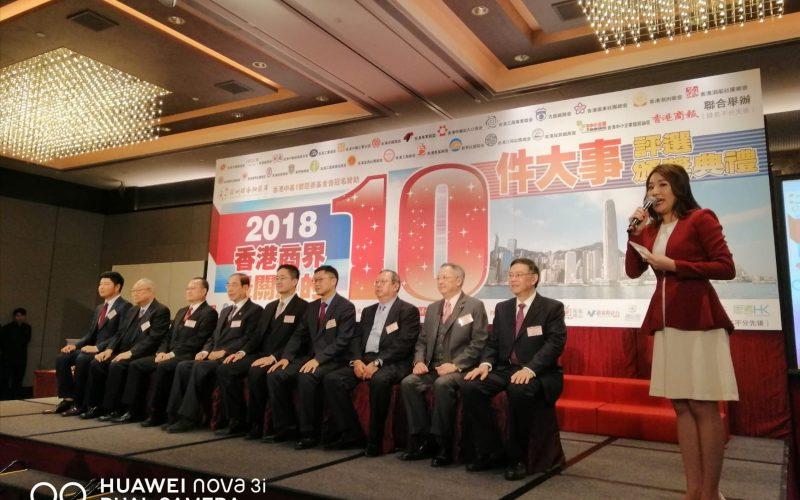 20190129_CommerceNews (2)