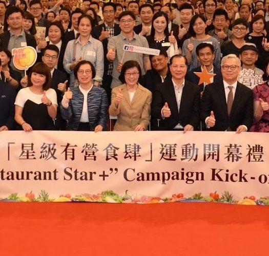 20190502_CampaignKickOff (12)6