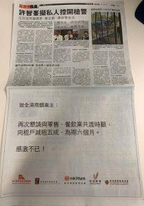 20191003_newsp (5)